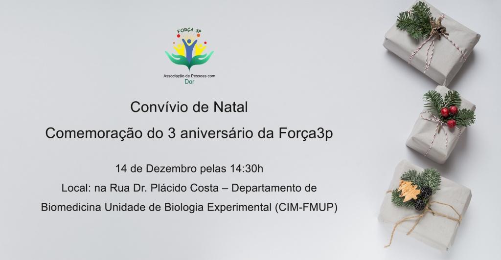 Convívio de Natal e Comemoração do 3º aniversário da Força3p